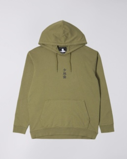 shao-lin-hoodie-sweat-martini-olive-front