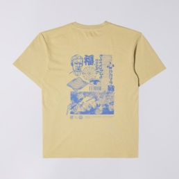 edwin-terrible-sight-t-shirt-sponge-back